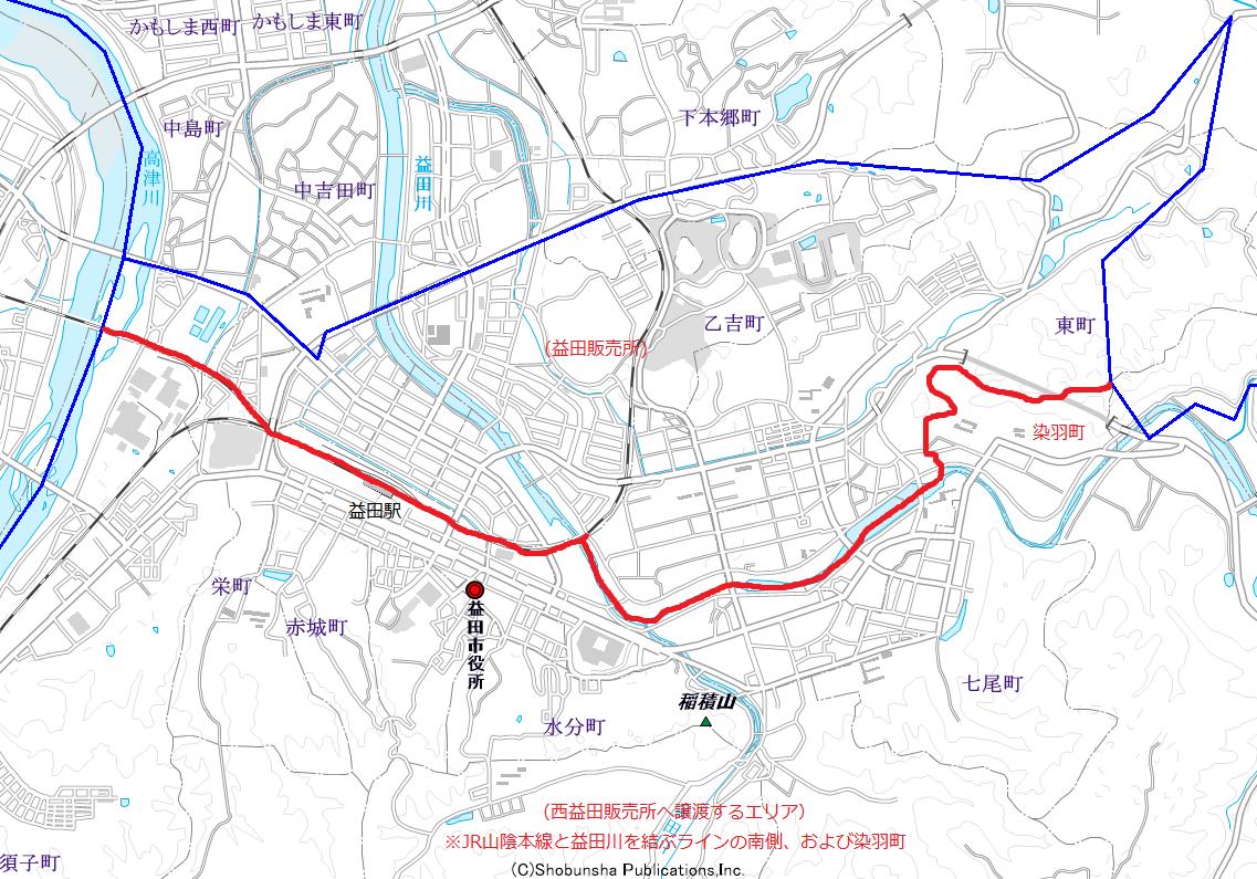 益田地区のエリア変更